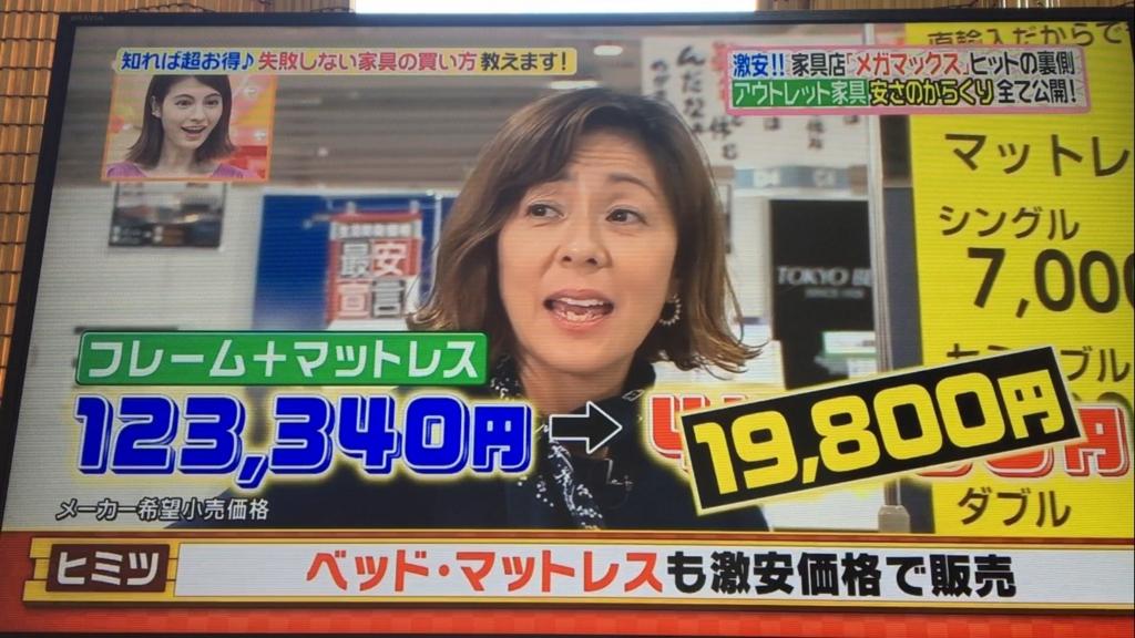f:id:japanese-standard0:20170116125508j:plain