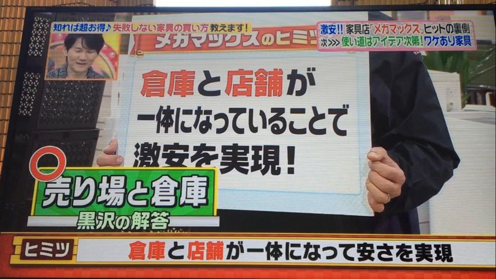 f:id:japanese-standard0:20170116125535j:plain