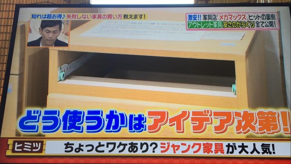 f:id:japanese-standard0:20170116125607j:plain