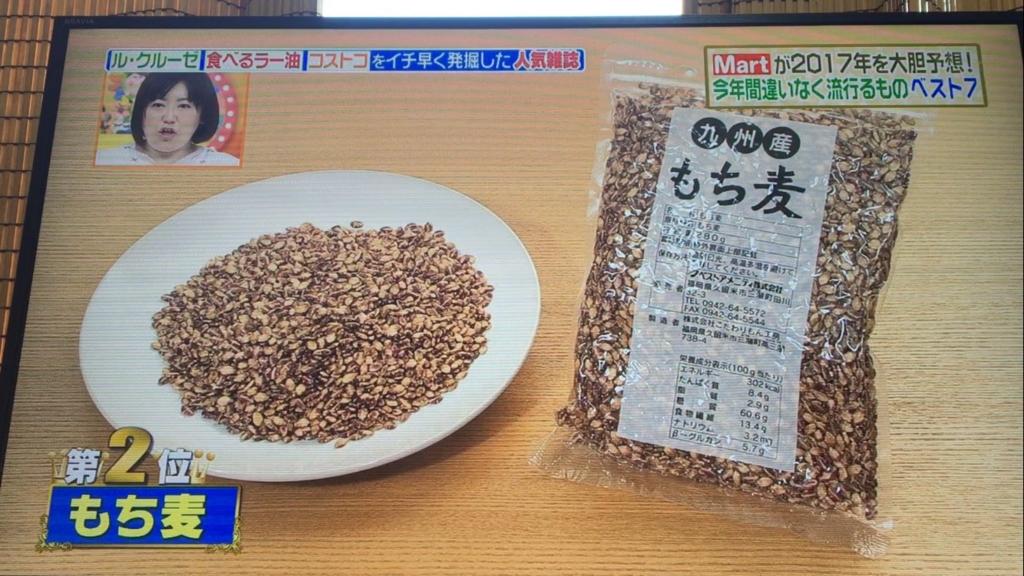 f:id:japanese-standard0:20170116130955j:plain