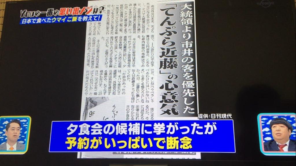 f:id:japanese-standard0:20170116201954j:plain