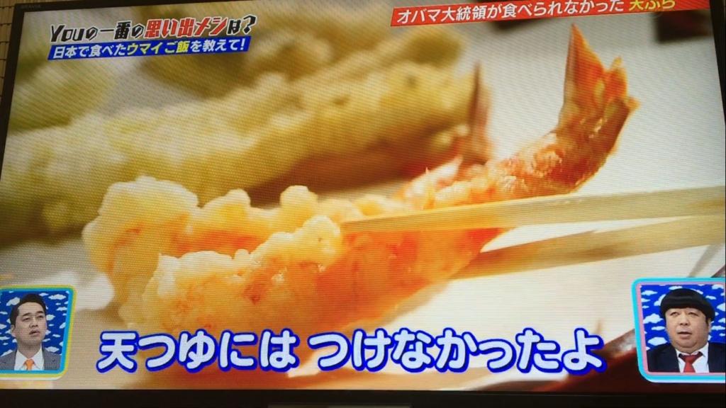 f:id:japanese-standard0:20170116202005j:plain