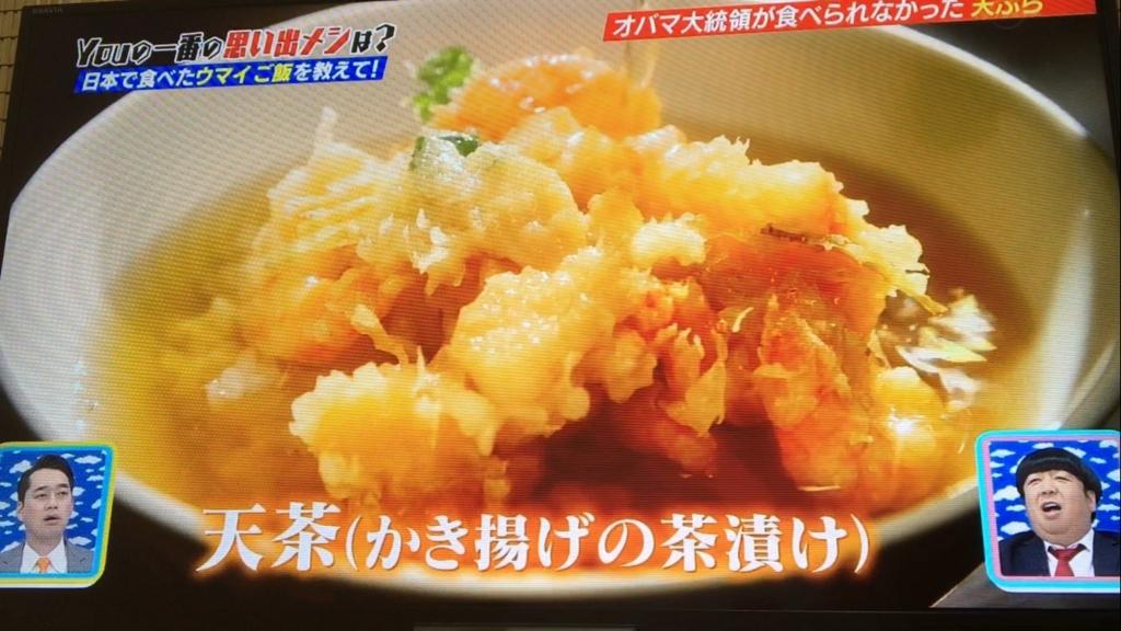 f:id:japanese-standard0:20170116202014j:plain