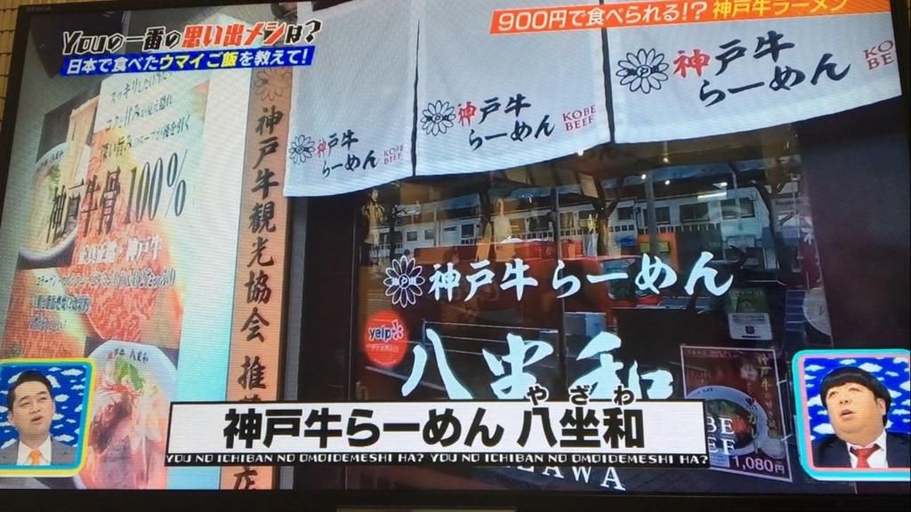 f:id:japanese-standard0:20170116202038j:plain