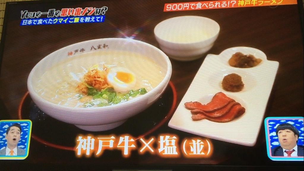 f:id:japanese-standard0:20170116202046j:plain