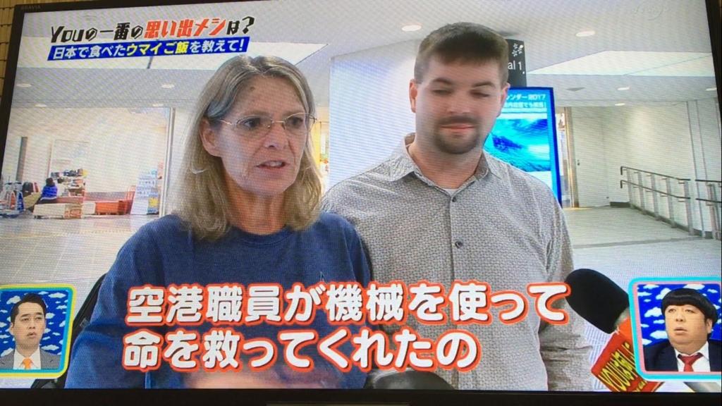 f:id:japanese-standard0:20170116202141j:plain