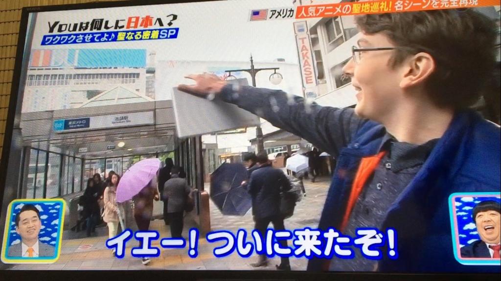 f:id:japanese-standard0:20170116202422j:plain