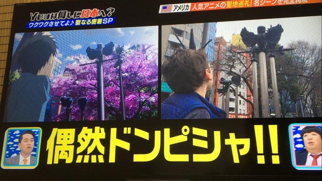 f:id:japanese-standard0:20170116202444j:plain