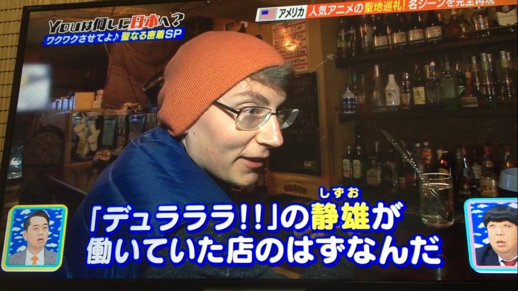 f:id:japanese-standard0:20170116202522j:plain