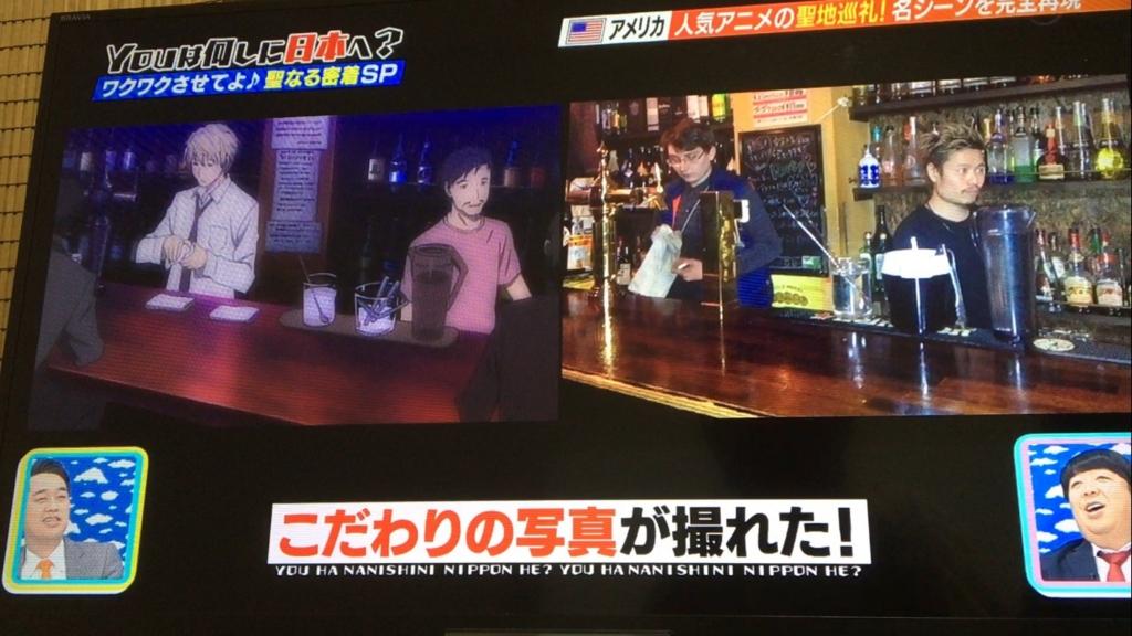 f:id:japanese-standard0:20170116202544j:plain