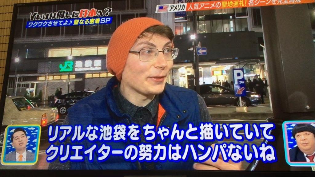 f:id:japanese-standard0:20170116202555j:plain