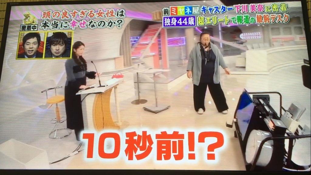 f:id:japanese-standard0:20170116221611j:plain
