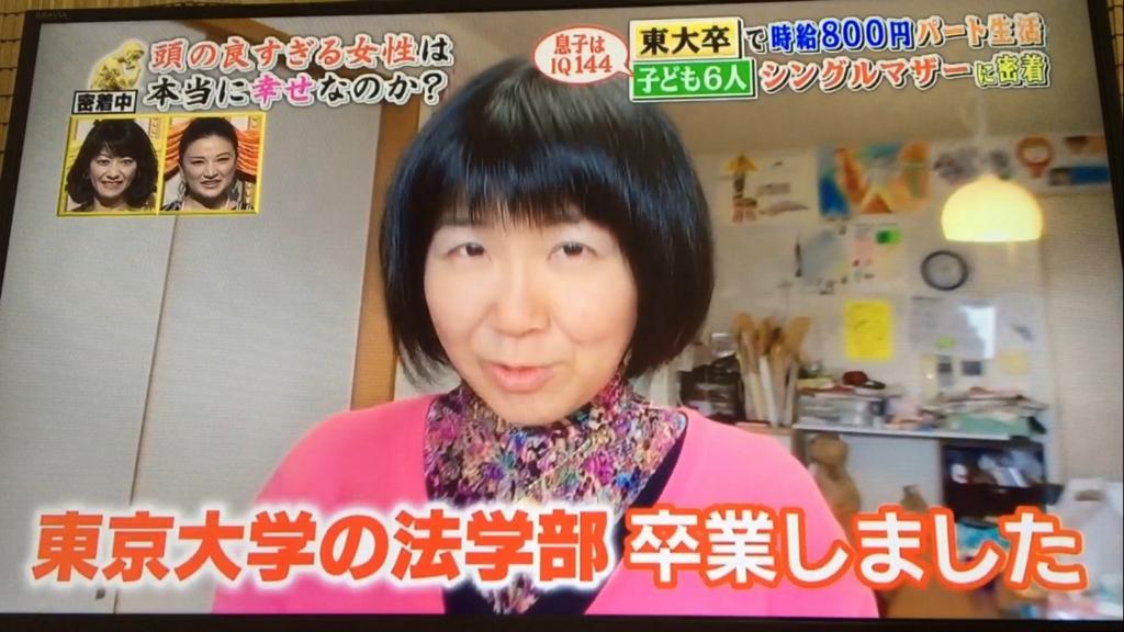 f:id:japanese-standard0:20170116221906j:plain