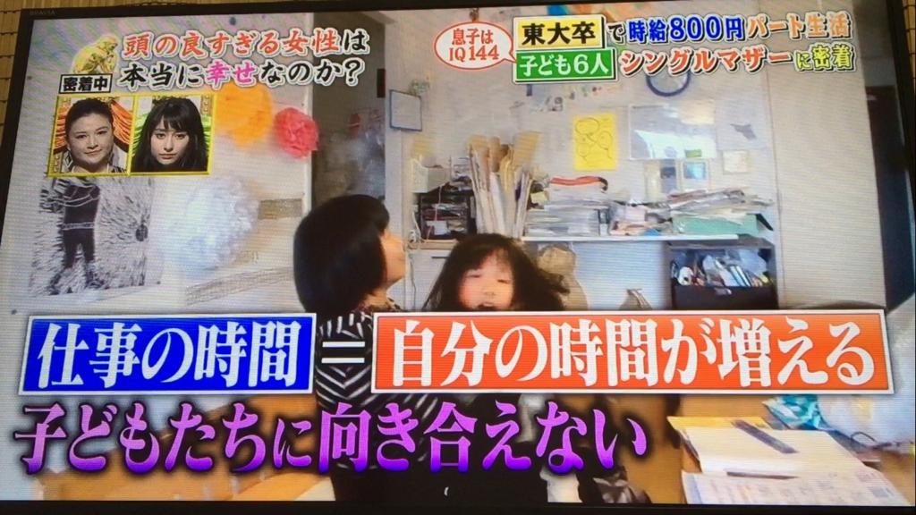 f:id:japanese-standard0:20170116221947j:plain