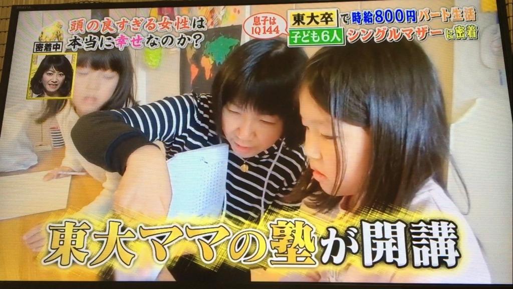 f:id:japanese-standard0:20170116221958j:plain