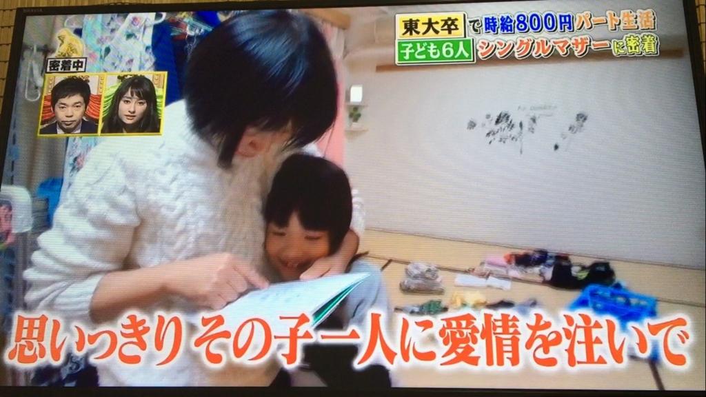 f:id:japanese-standard0:20170116222030j:plain