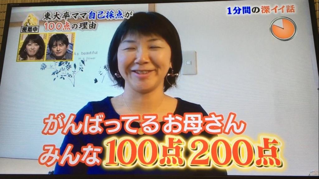 f:id:japanese-standard0:20170116222229j:plain