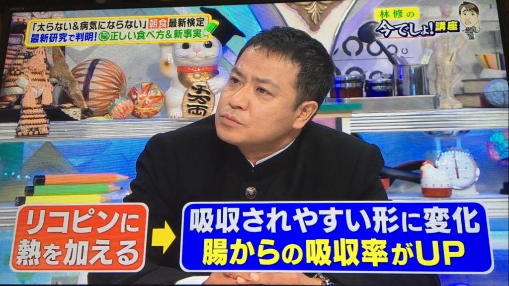 f:id:japanese-standard0:20170117200051j:plain