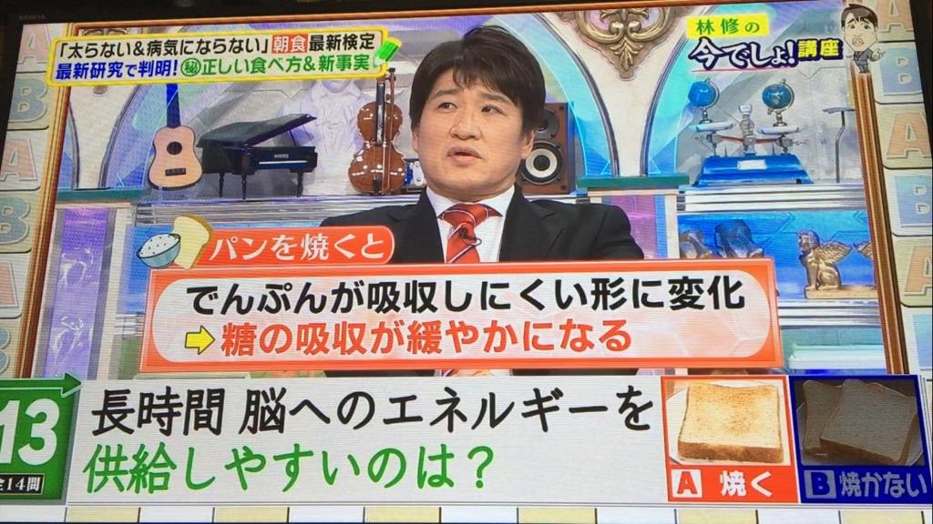 f:id:japanese-standard0:20170117200300j:plain