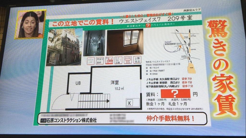 f:id:japanese-standard0:20170117230101j:plain