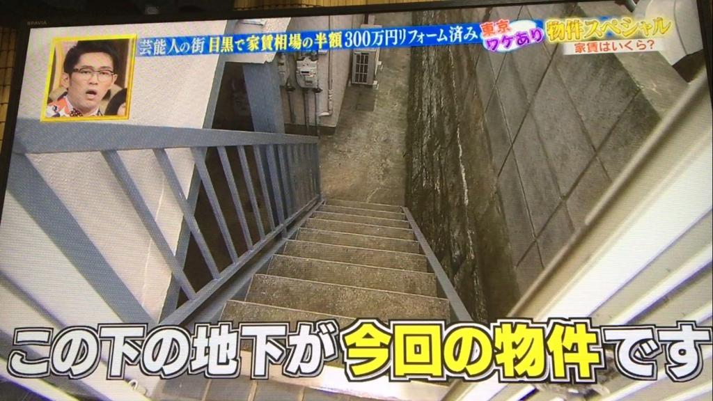 f:id:japanese-standard0:20170117230312j:plain