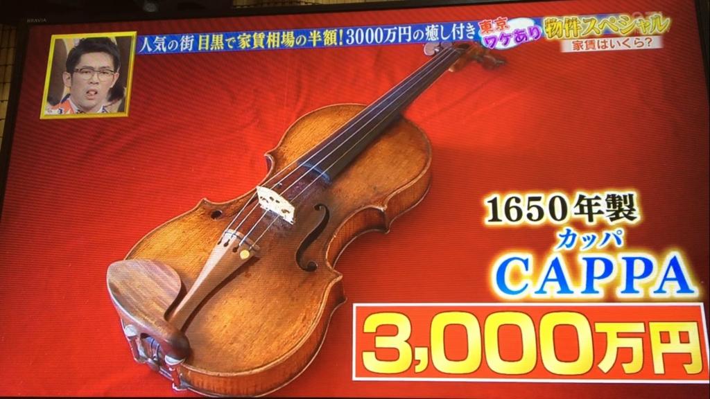 f:id:japanese-standard0:20170117230619j:plain