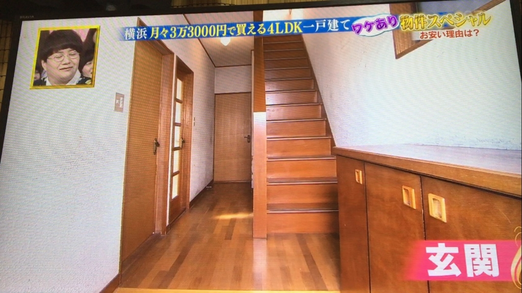 f:id:japanese-standard0:20170117230718j:plain