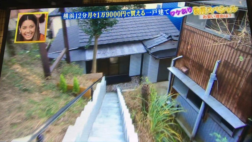 f:id:japanese-standard0:20170117231103j:plain