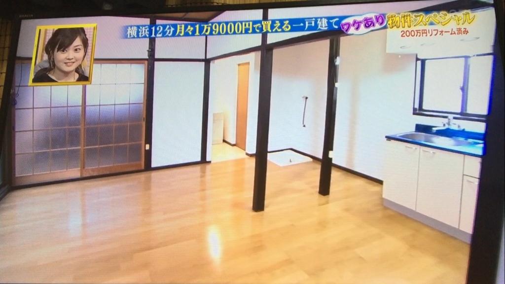 f:id:japanese-standard0:20170117231137j:plain