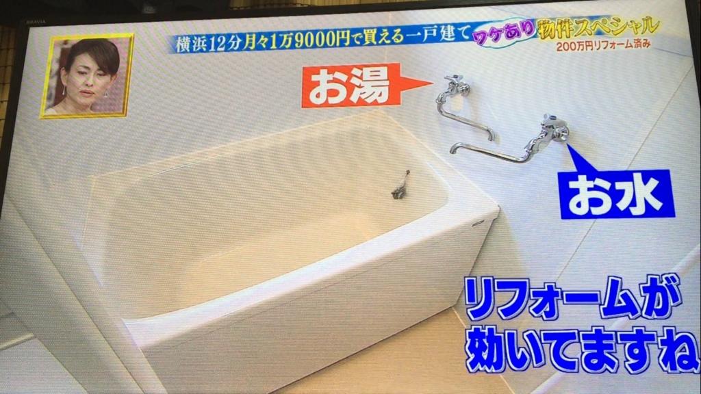 f:id:japanese-standard0:20170117231212j:plain