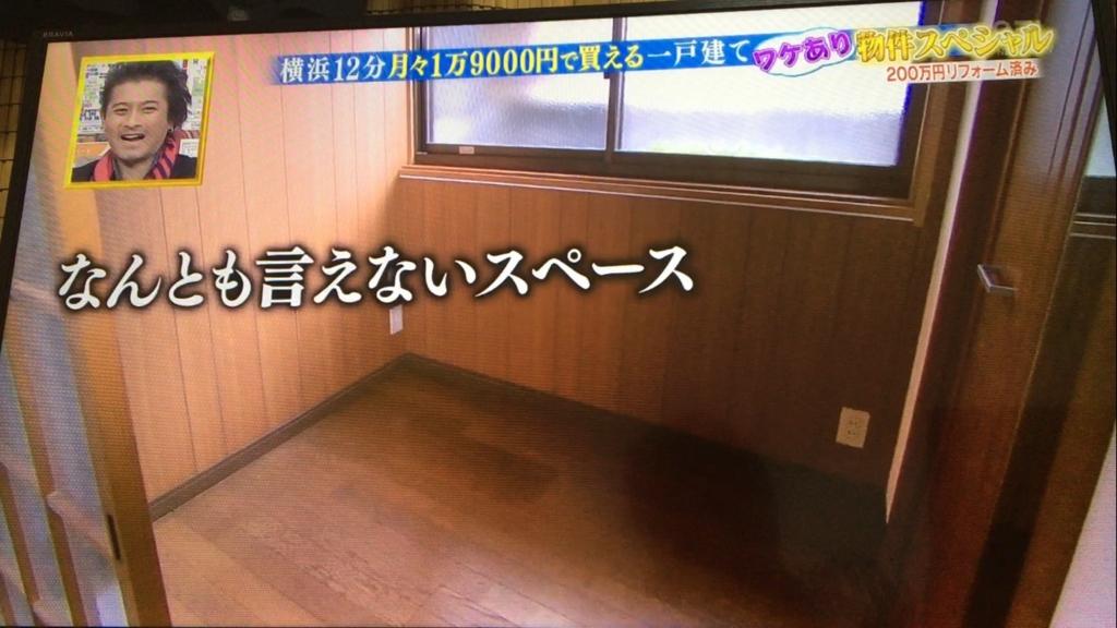 f:id:japanese-standard0:20170117231332j:plain