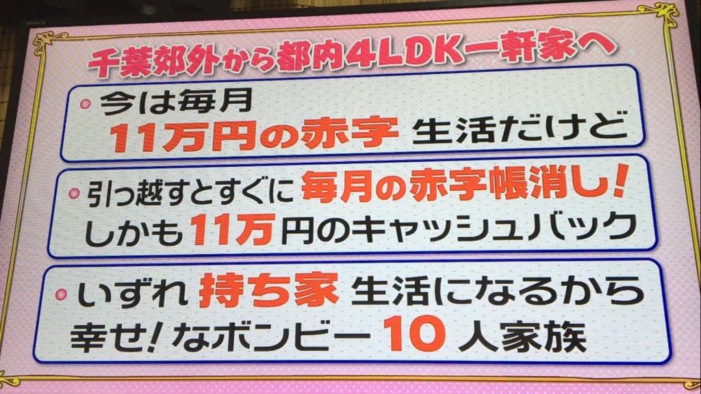 f:id:japanese-standard0:20170117231349j:plain