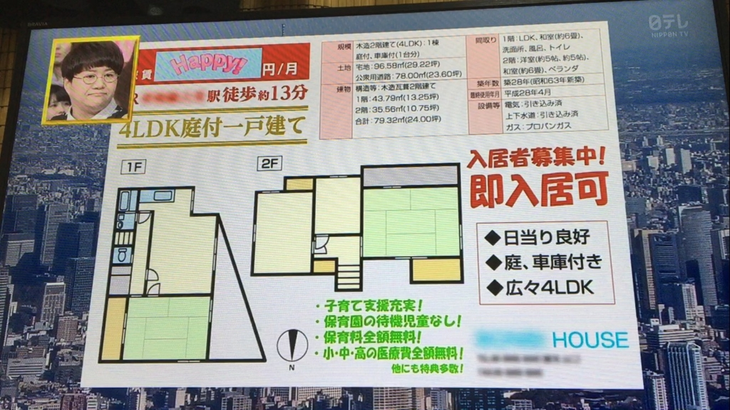 f:id:japanese-standard0:20170117231415j:plain