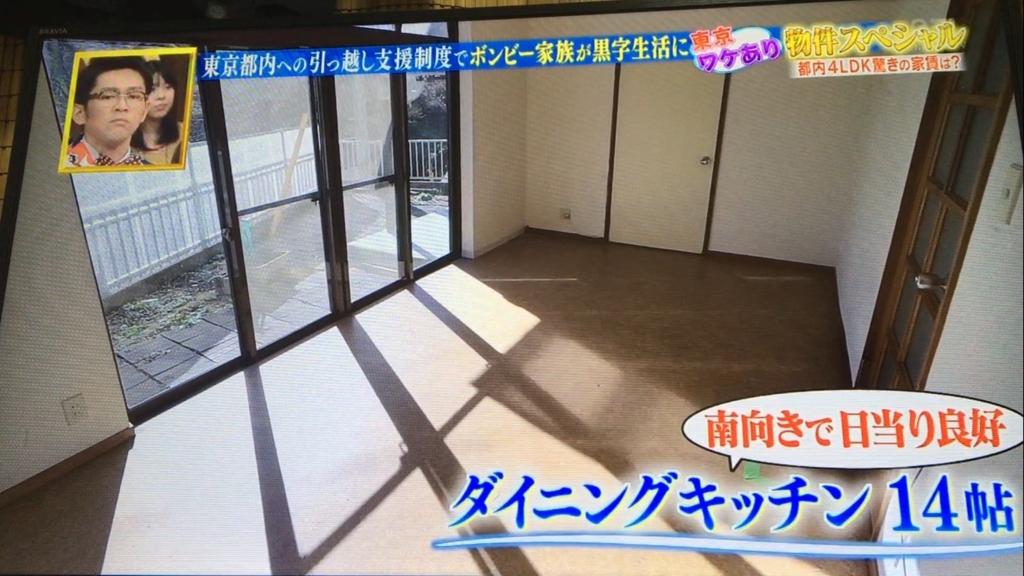 f:id:japanese-standard0:20170117231427j:plain