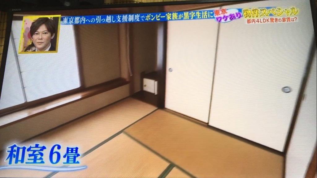 f:id:japanese-standard0:20170117231438j:plain