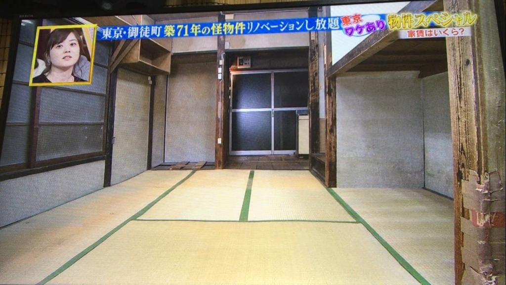 f:id:japanese-standard0:20170117231918j:plain