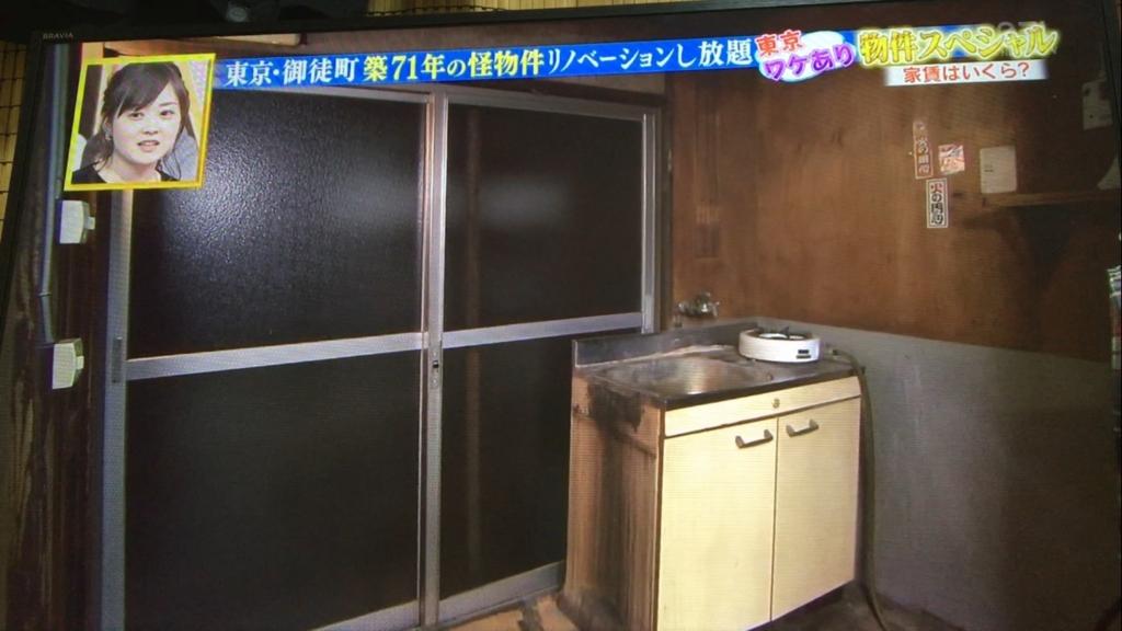 f:id:japanese-standard0:20170117231930j:plain