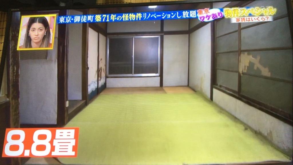 f:id:japanese-standard0:20170117231947j:plain