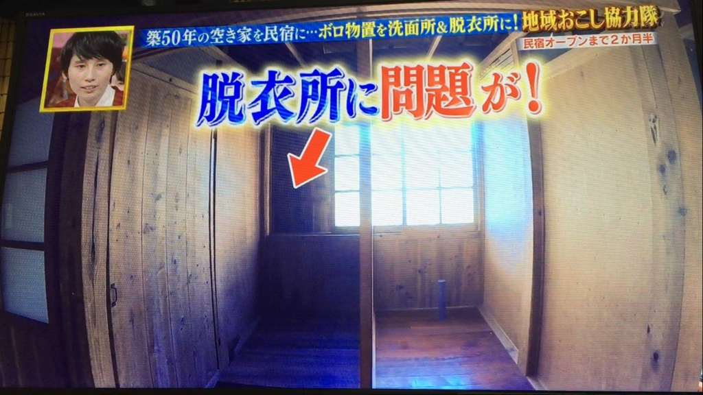 f:id:japanese-standard0:20170117232019j:plain
