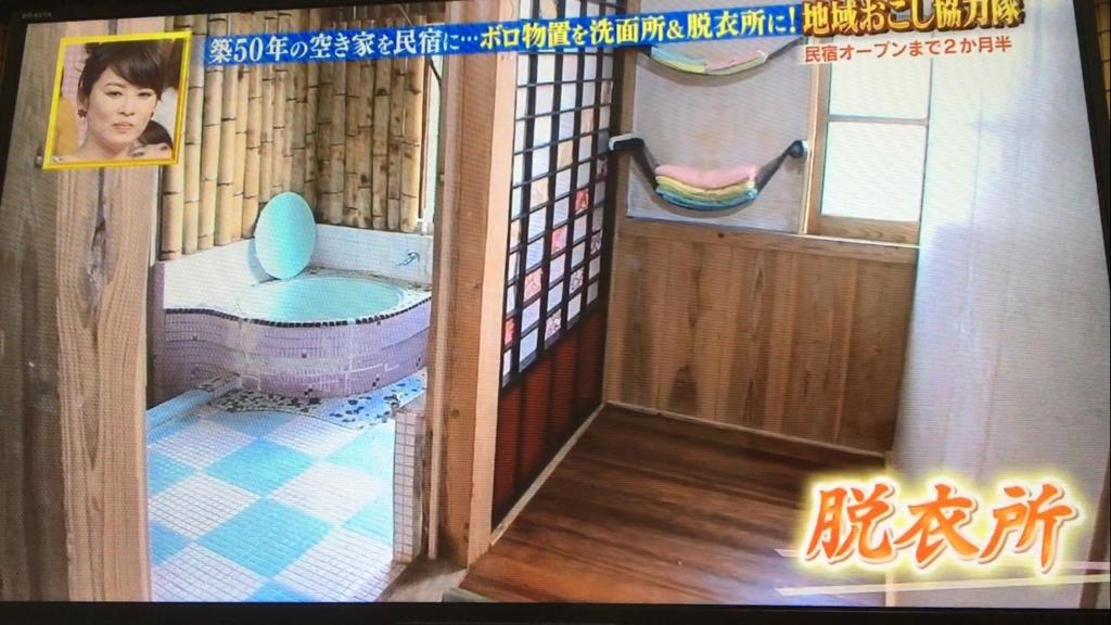 f:id:japanese-standard0:20170117232053j:plain