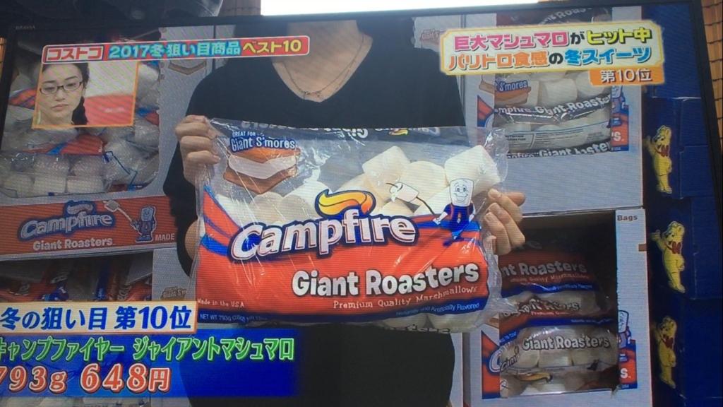 f:id:japanese-standard0:20170118124824j:plain