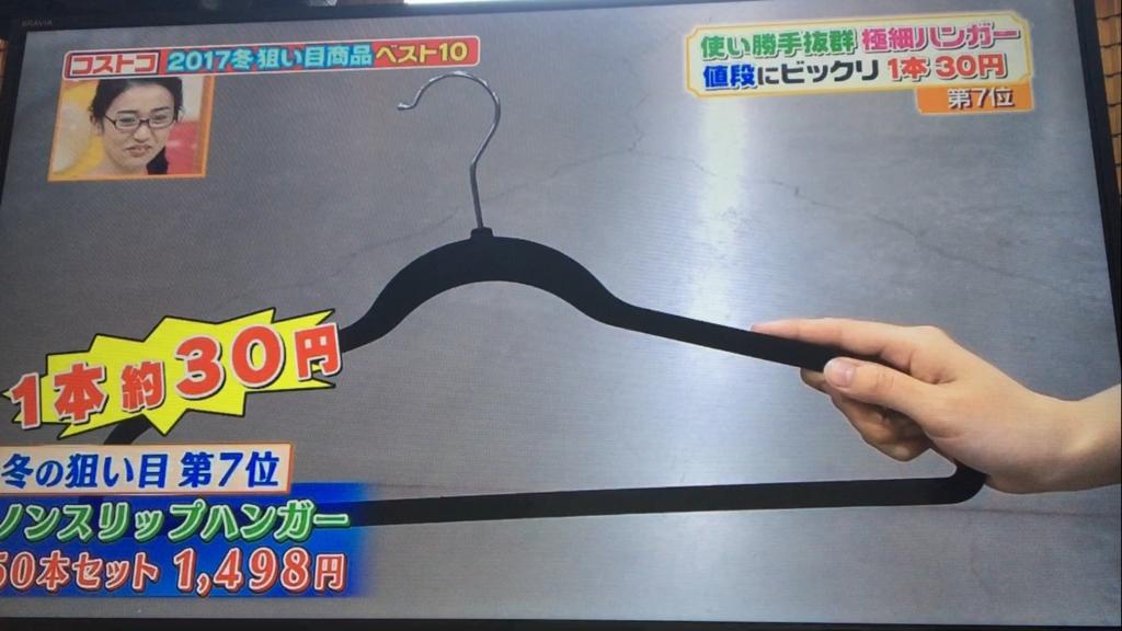 f:id:japanese-standard0:20170118124943j:plain