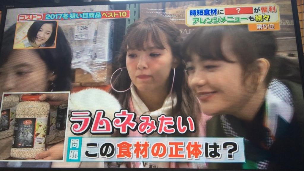 f:id:japanese-standard0:20170118125053j:plain