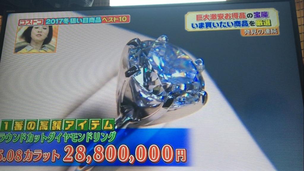 f:id:japanese-standard0:20170118125215j:plain