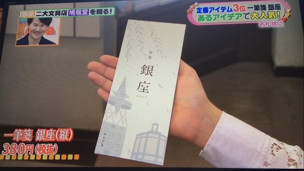 f:id:japanese-standard0:20170118135625j:plain