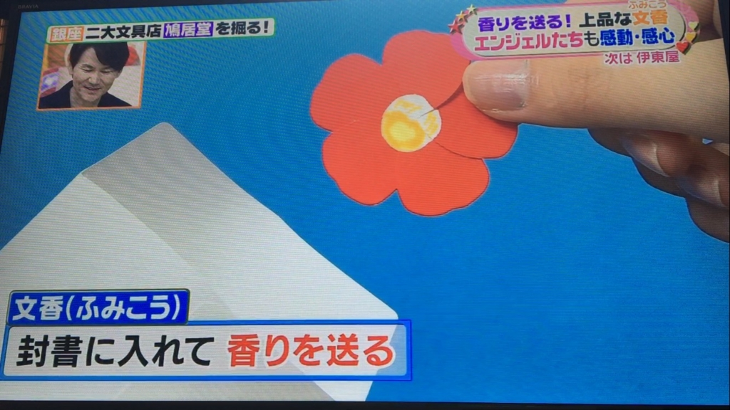 f:id:japanese-standard0:20170118135836j:plain