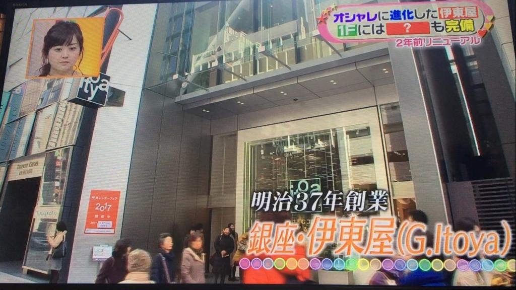 f:id:japanese-standard0:20170118135853j:plain