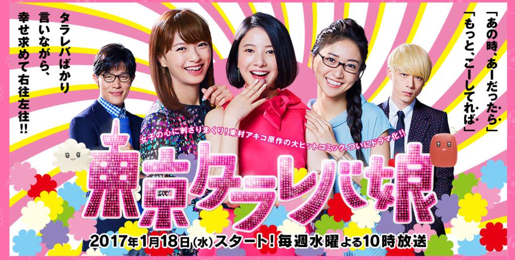 f:id:japanese-standard0:20170118225848p:plain