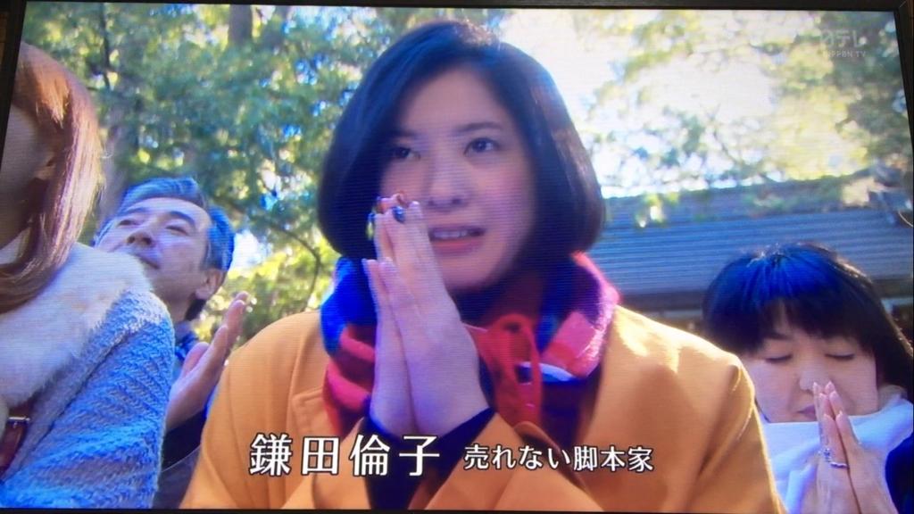 f:id:japanese-standard0:20170118233256j:plain