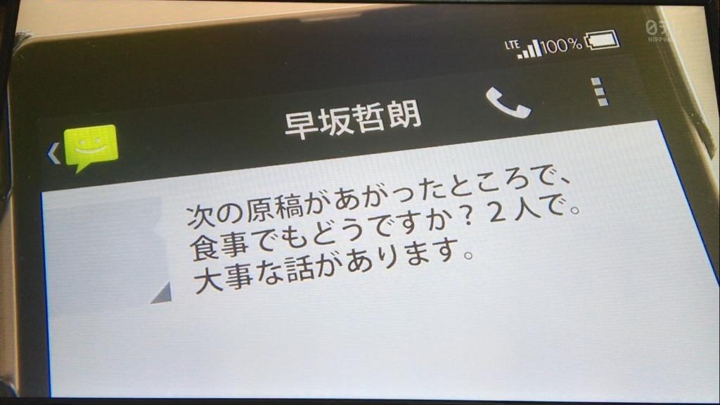 f:id:japanese-standard0:20170118233426j:plain